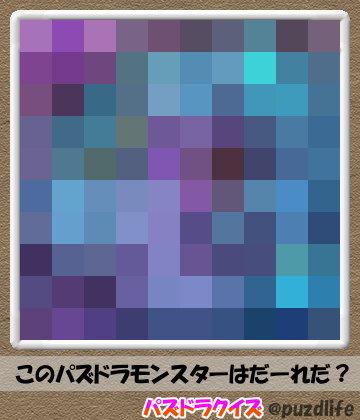 パズドラモザイククイズ51-3