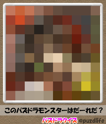 パズドラモザイククイズ51-5