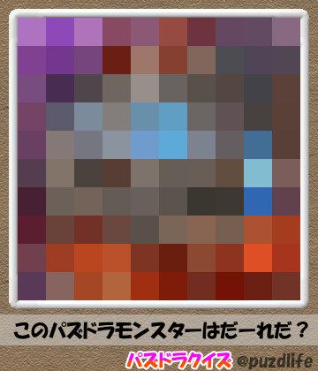 パズドラモザイククイズ51-6