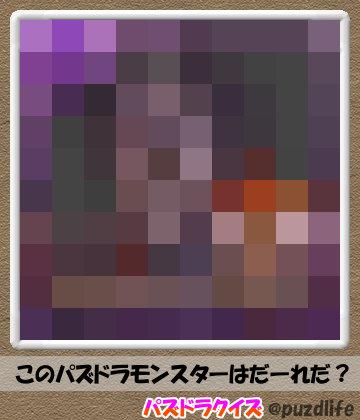 パズドラモザイククイズ51-7