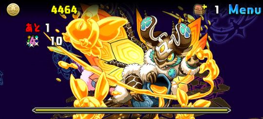 ミル降臨!【特殊】 絶地獄級 2F 光の蟲龍・パルスニードル