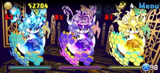 ミル降臨!【特殊】 超絶地獄級 5F 色ぷれドラ