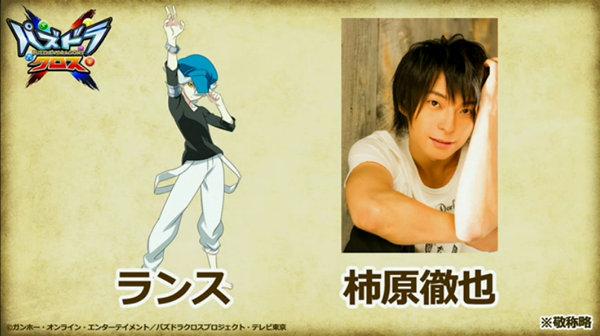 b265_puzdra_anime160529_media5