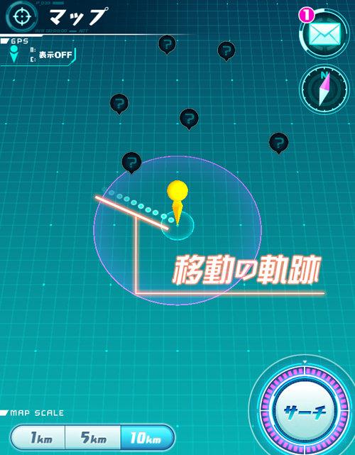 マップ画面を表示中に移動の軌跡が残るようになりました。