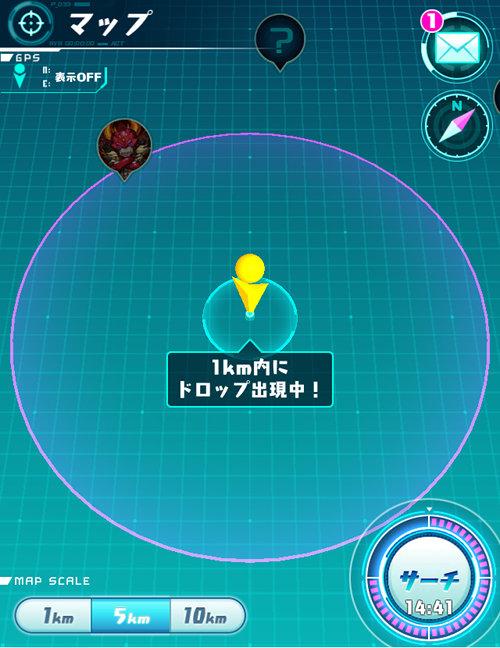 マップ画面で「ドロップ出現中!」のお知らせが出るようになりました。