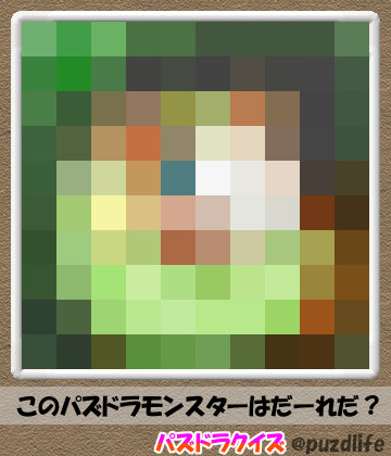 パズドラモザイククイズ52-7