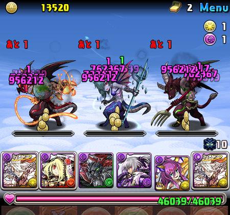 ゼウス+297降臨 絶地獄級 3F デーモン撃破