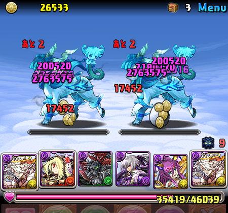 ゼウス+297降臨 絶地獄級 4F キマイラ撃破