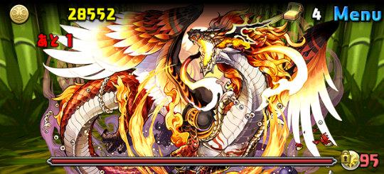 緋空の転界龍 超地獄級 ボス 緋空司・ヤマトタケル=ドラゴン