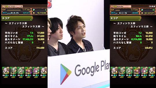 【公式生放送】ランキングダンジョンチャレンジでホノピィ配布決定
