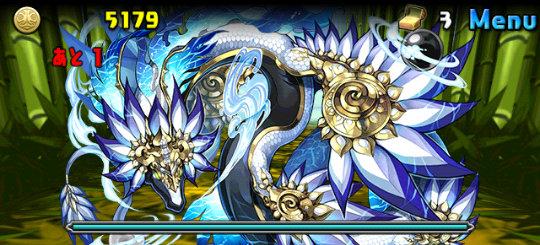 藍海の転界龍 上級 ボス 藍海司・ワダツミ=ドラゴン