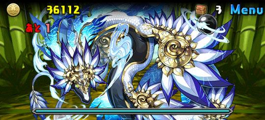 藍海の転界龍 超地獄級 ボス 藍海司・ワダツミ=ドラゴン
