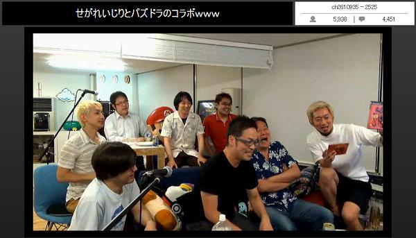 山本Pのデビュー作「せがれいじり」コラボが来る!?