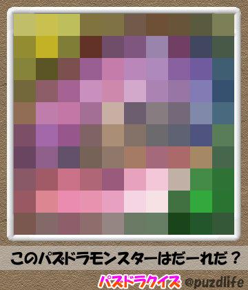 パズドラモザイククイズ53-3