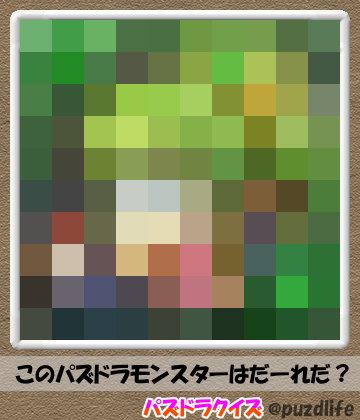 パズドラモザイククイズ53-4