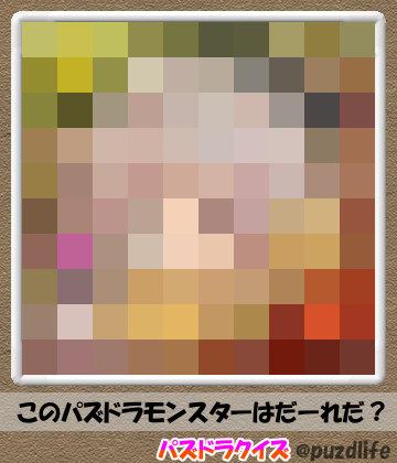 パズドラモザイククイズ53-5