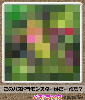 パズドラモザイククイズ53-6