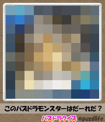 パズドラモザイククイズ53-7