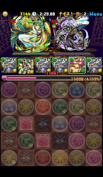ミル降臨 絶地獄級 3F バルゴ・闇シーラカンス