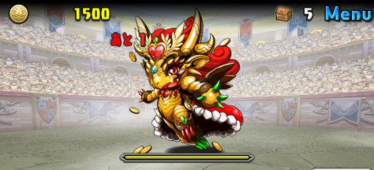 一度きりチャレンジ3 Lv1~3 Lv2 ボス クイーンゴールドドラゴン