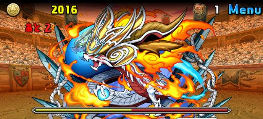 一度きりチャレンジ3 Lv6 2F 紅蓮龍神・ヒノカグツチ