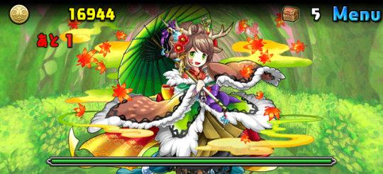 火の猫龍【水なし】 地獄級 6F 森羅の神子・カノ