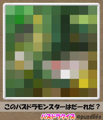 パズドラモザイククイズ54-1