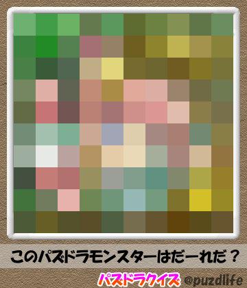 パズドラモザイククイズ54-2