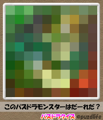 パズドラモザイククイズ54-5