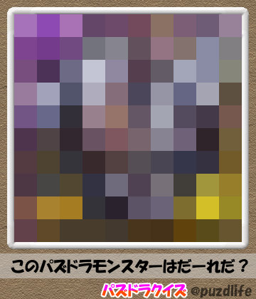 パズドラモザイククイズ54-7