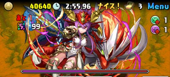 ドラクリスト降臨!【★6以下強化】 絶地獄級 4F 絶世の紅龍喚士・ソニア