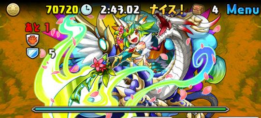 ドラクリスト降臨!【★6以下強化】 絶地獄級 5F 樹龍戦姫・セイントプラン