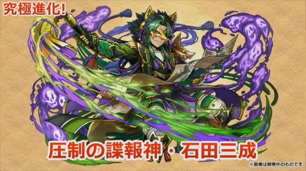 b780_new_chara160811_media1