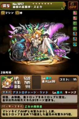 b780_new_chara160811_media3