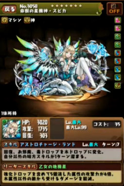 b780_new_chara160811_media4