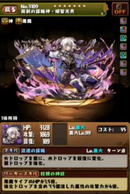 b780_new_chara160811_media5