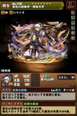 b780_new_chara160811_media6