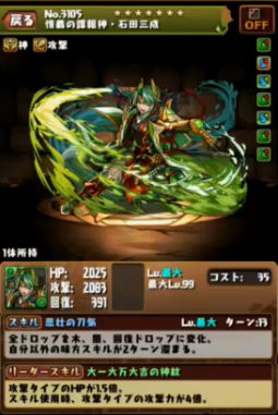 b780_new_chara160811_media7