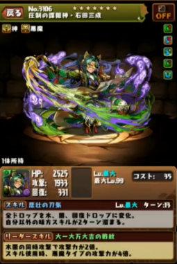 b780_new_chara160811_media8