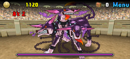 チャレンジダンジョン32 Lv8 2F 地獄の番犬・ケルベロス