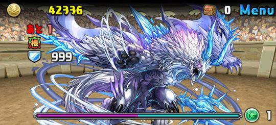 チャレンジダンジョン32 Lv9 ボス 紫棘の霜龍帝・イルシックス