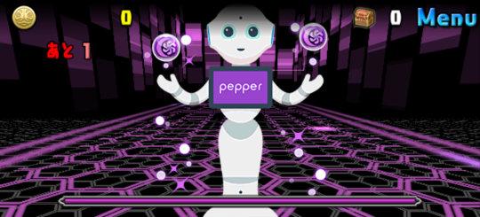Pepperとの出会い Pepper闇モード