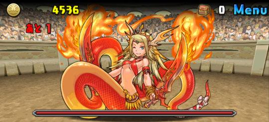 チャレンジダンジョン32 Lv3 ボス 紅蓮の女帝・エキドナ