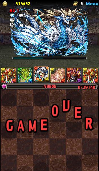 のっちの一度きりチャレンジ 20F ノア=ドラゴンでゲームオーバー