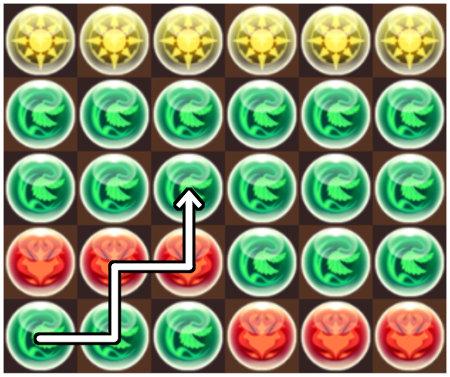 ディオス、ヴァンのパズル方法3
