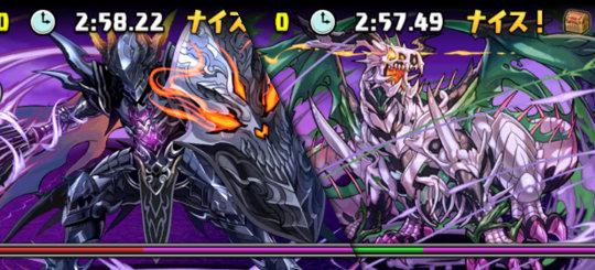 極限デビルラッシュ! 超絶地獄級 1F ドラゴンゾンビ、グラヴィス