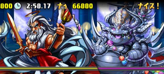 極限ゼウスラッシュ! 超絶地獄級 3F ゼウス、超絶メタルドラゴン