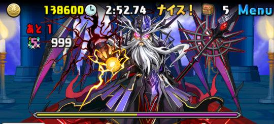 極限ゼウスラッシュ! 超絶地獄級 ボス 暗黒覚醒ゼウス