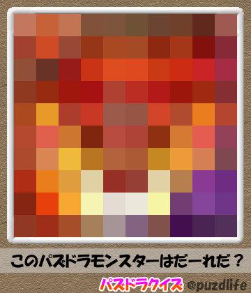 パズドラモザイククイズ55-3