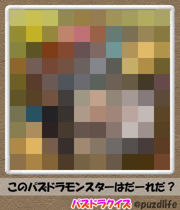 パズドラモザイククイズ55-4